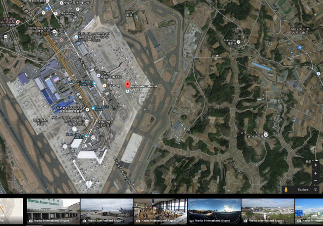 japanairport.PNG