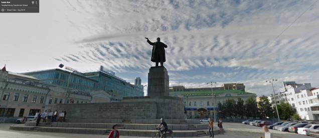 lenin-monument-sv.png